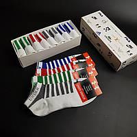 Носки мужские, набор носков, подарочный Набор носков Under Armour низкие 41-46 8 пар