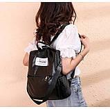 Модный тренд рюкзак, фото 3