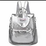 Модный тренд рюкзак, фото 7
