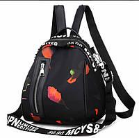 Оригинальный стильный молодежный рюкзак