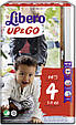 Підгузки-трусики Libero Up&Go 4 (7-11кг), 44шт, фото 2