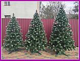 Новогодняя искуственная елка Снежная королева, фото 4