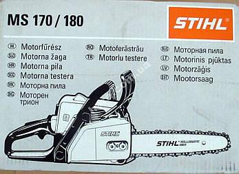 Бензопила stihl ms-180 (оригинал), фото 2