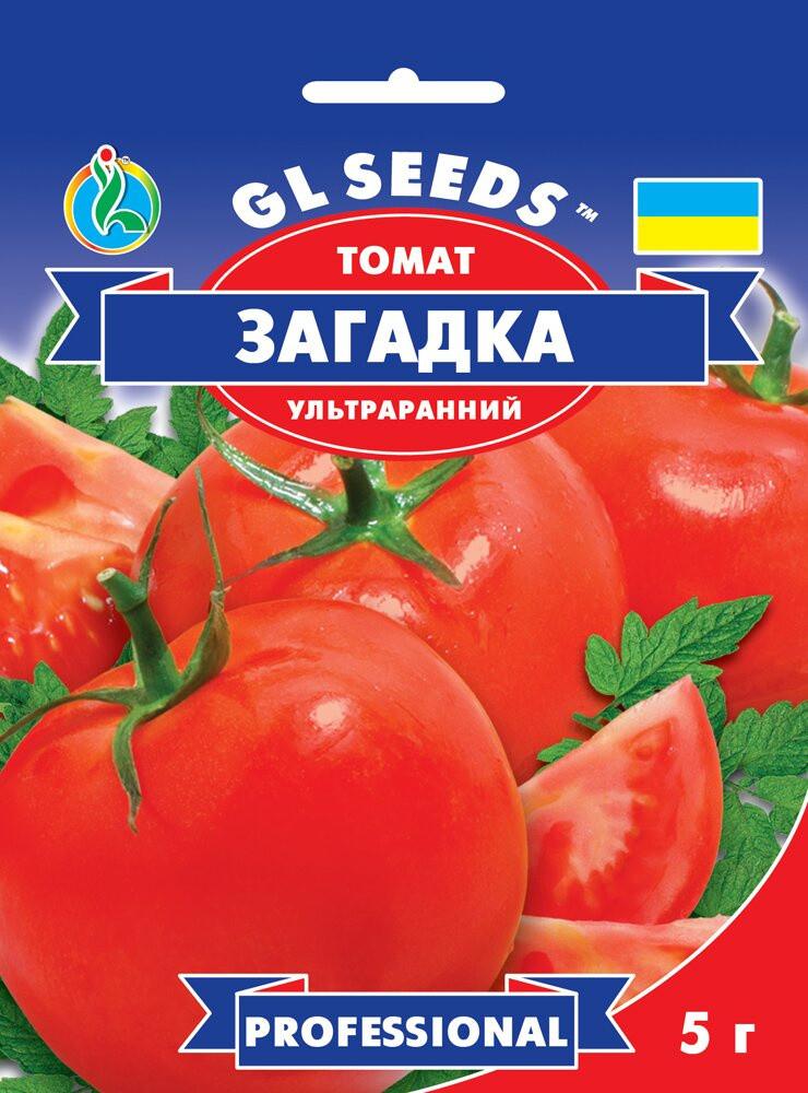 Семена Томата Загадка (5г), Professional, TM GL Seeds