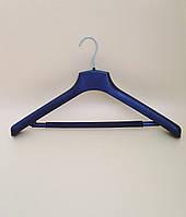Вішак - плечики для одягу великих розмірів з перекладиною та протиковзаючою поролоновою губкою