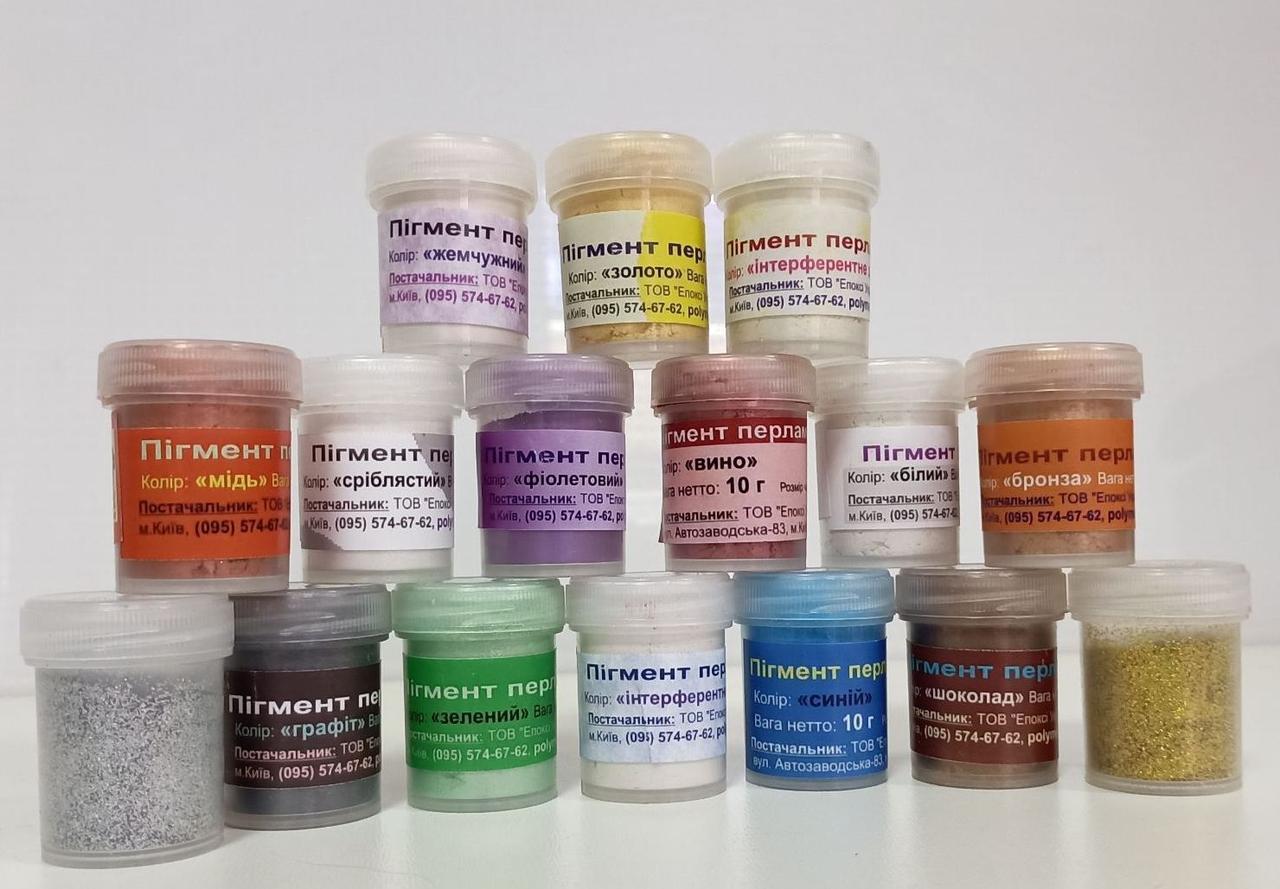 Набір перламутрових барвників 16 шт