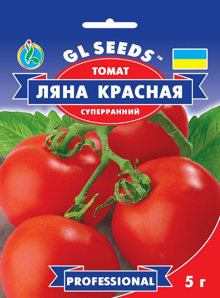 Семена Томата Ляна красная (5г), Professional, TM GL Seeds