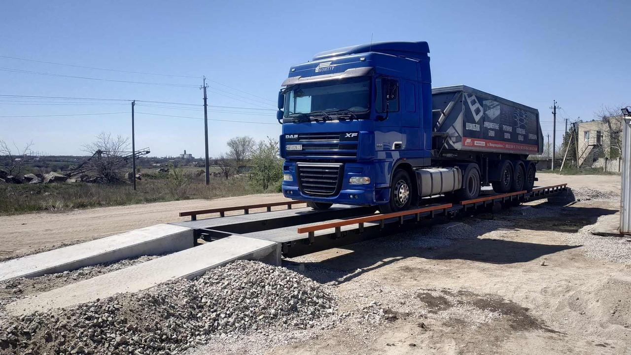 Весы автомобильные РСА-80-18-М (18 метров, 80 тонн)