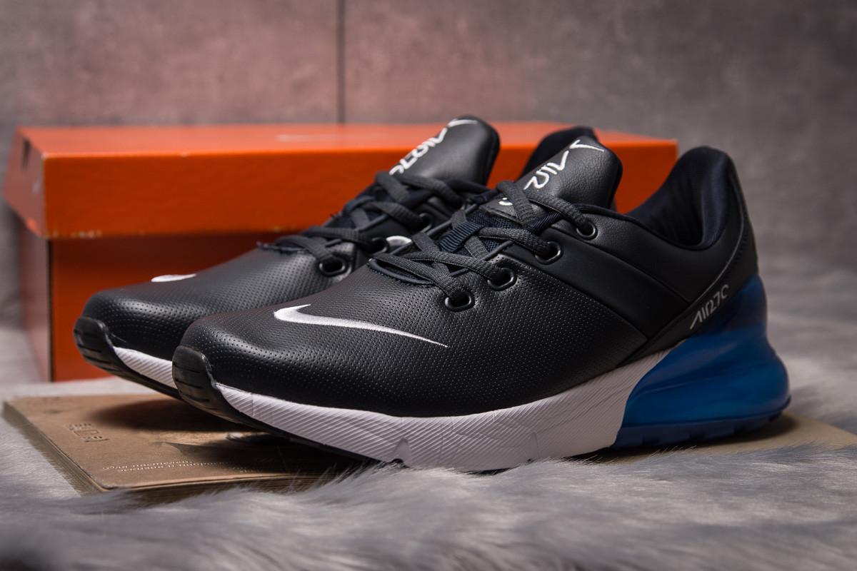 Кроссовки мужские спортивные Найк Nike Air 270, темно-синие,кроссовки мужские повседневные демисезонные найк
