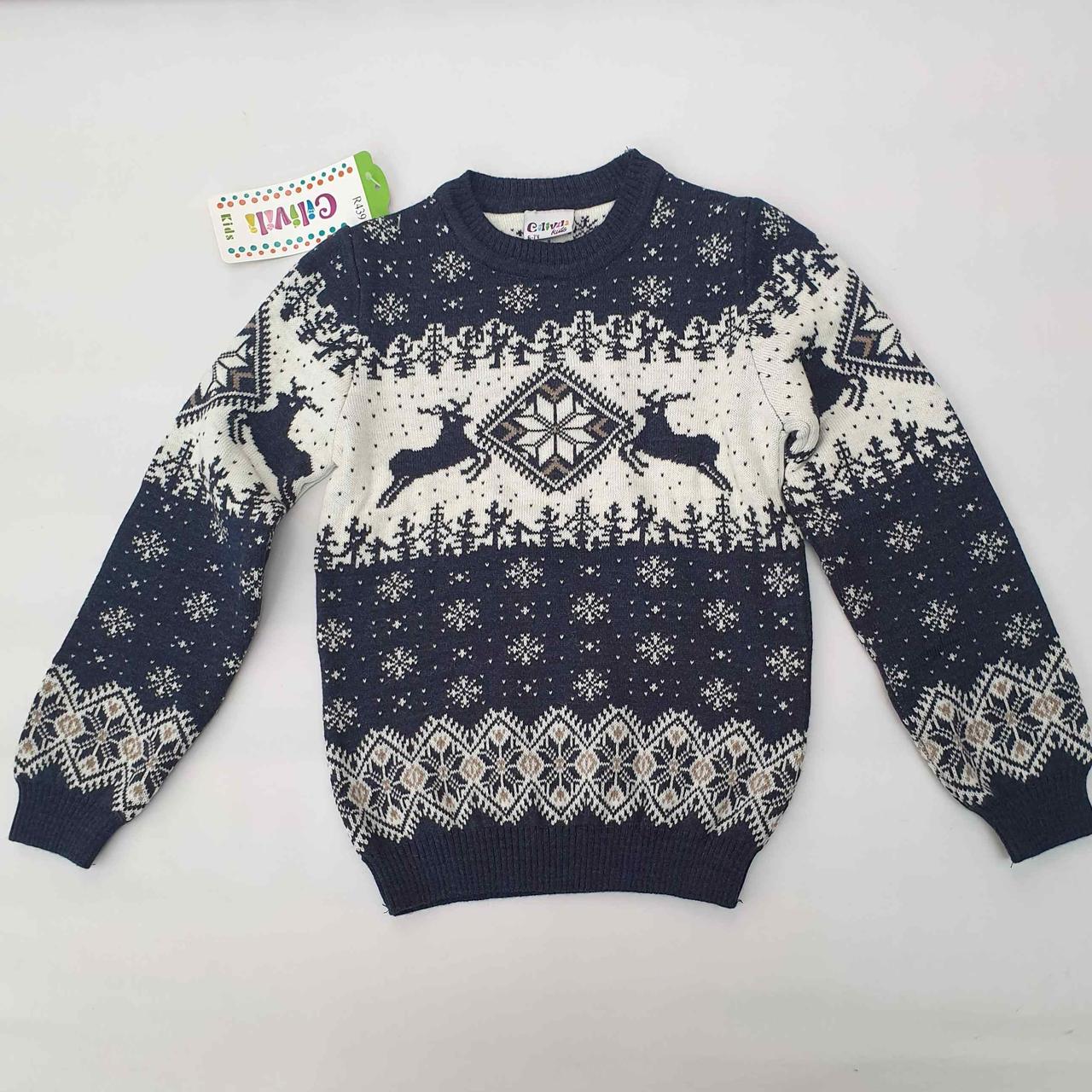 Вязаный свитер детский с оленями на мальчиков 116, 122 роста Синий