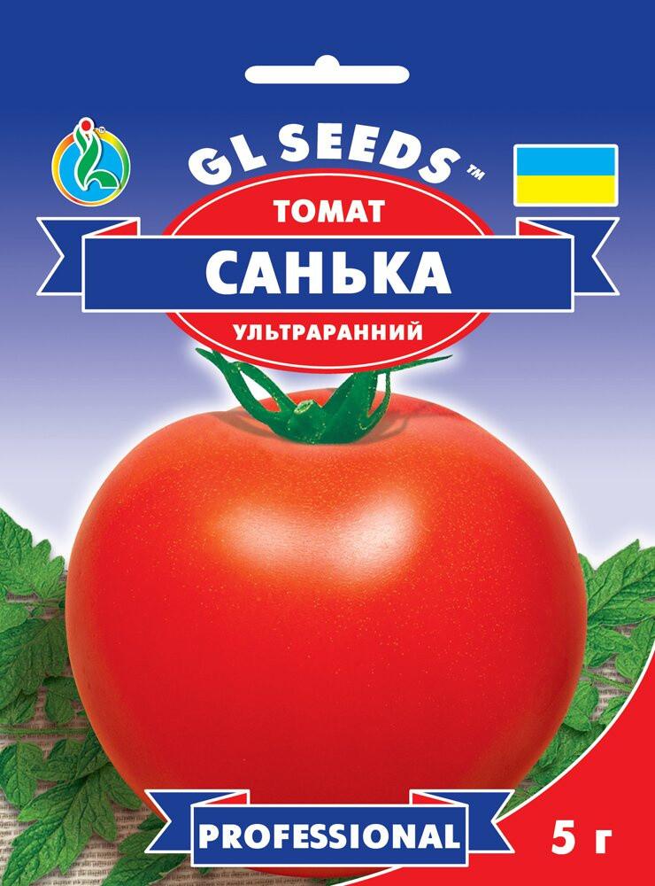 Семена Томата Санька (5г), Professional, TM GL Seeds