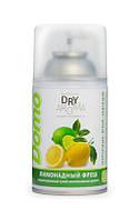Змінний балон Domo dry Aroma лимонадний фреш 250 мл