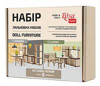 """Набор кукольной мебели """"Кухня"""" 2, классик, 8 предметов, фанера, ROSA TALENT 287402"""