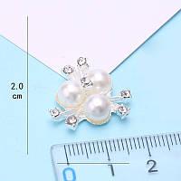 Мини брошь-декор 3 жемчужинки со стразами 2см, фото 1