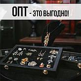 Зарабатывайте на ОПТе ювелирных украшений со Шкатулкой!