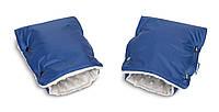 Муфта-перчатки на коляску Sensillo Minky Blue
