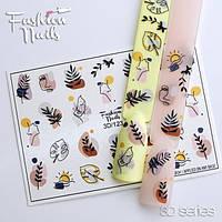 3D-Декор для дизайна ногтей Листочки - 3D наклейки для дизайна ногтей - Осенний слайдер дизайн для маникюра