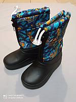 Зимние  дутые сапожки на флисе  с пеночным низом для мальчика 25, 26 размер, фото 1
