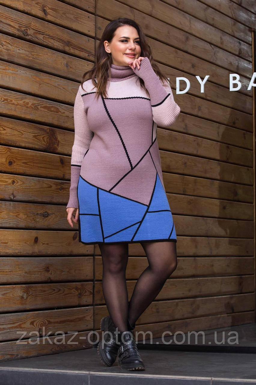 Платье женское вязаное оптом(46-54)Украина-64266
