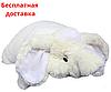 Детская подушка-игрушка Слоник 55 см белая