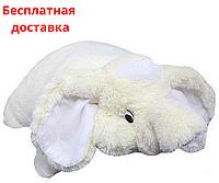 Детская подушка-игрушка Слоник 55 см белая, фото 1