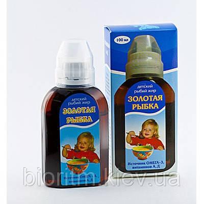 Детский Рыбий жир для детей золотая рыбка, 100мл