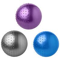 Фитбол мяч для фитнеса гимнастический 65 см комби (1000гр)+насос, цвет в ассортименте