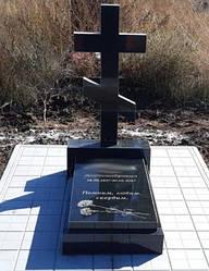 Пам'ятник у вигляді хреста з граніту (100 см) До-10