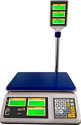 Весы торговые с поверкой РС15-Т