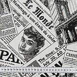 Комплект Жаккардовых Штор в детскую MacroHorizon Испания ГОРОДКИЕ НОВОСТИ, фото 3