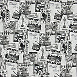Комплект Жакардових Штор в дитячу MacroHorizon Іспанія КІНОТЕАТР, фото 3
