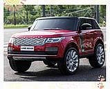 Двухместный детский электромобиль Джип M 4175 EBLRS-3, Range Rover, 4 мотора 35W, колеса EVA, кожа, красный, фото 2