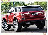 Двухместный детский электромобиль Джип M 4175 EBLRS-3, Range Rover, 4 мотора 35W, колеса EVA, кожа, красный, фото 3