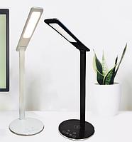 Cенсорная настольная LED лампа с беспроводной зарядкой Qi, белая, ЛЕД светильник