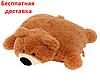 Подушка-игрушка Мишка 45 см коричневая