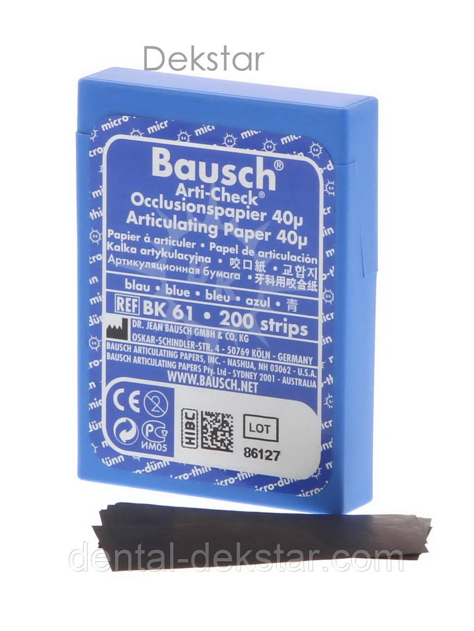 Артикуляційний папір 40 мк ВК 61 Bausch синій