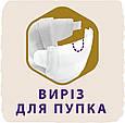 Підгузки Libero Touch 3 (4-8кг), 50шт, фото 10