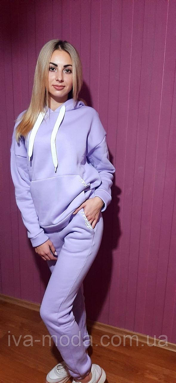Теплый женский спортивный костюм/цвет лавандовый