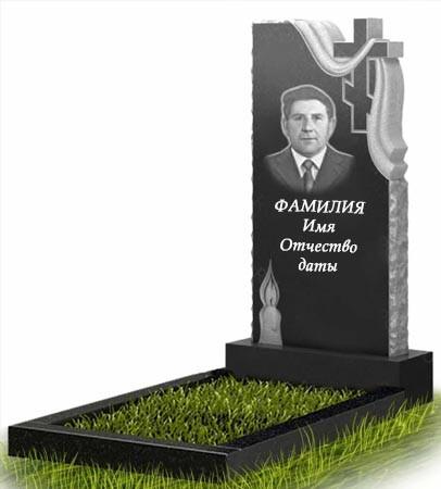 Памятник из гранита на могилу одинарный (120-60-5) О-31