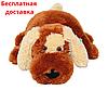 Подушка-игрушка Собачка 45 см коричневый