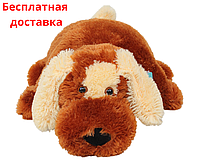 Подушка-игрушка Собачка 45 см коричневый, фото 1