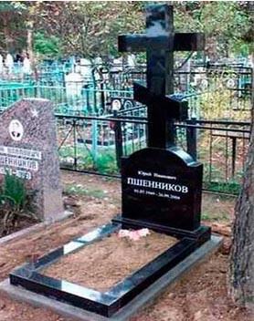 Пам'ятник у вигляді хреста з граніту (150 см) До-13