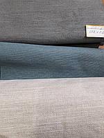 Лоскут мебельной рогожки 626*33см+60*27см