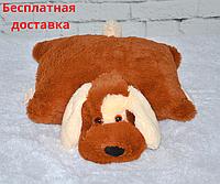 Подушка-игрушка Собачка 55 см коричневая