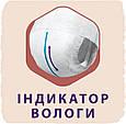 Підгузки-трусики Libero Touch 7 (16-26кг), 30шт, фото 8