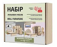 """Набор кукольной мебели """"Спальня"""" 1, модерн, 4 предмета, фанера, ROSA TALENT 287405"""