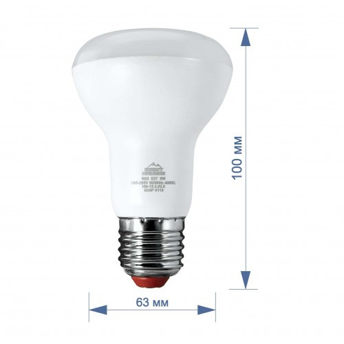 Лампа LED Standard R63 9W E27 4000K  RIGHT HAUSEN