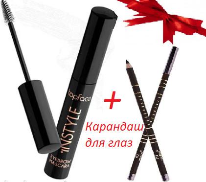 Тушь для бровей TopFace «Instyle Eyebrow Mascara» №01 (PT310)