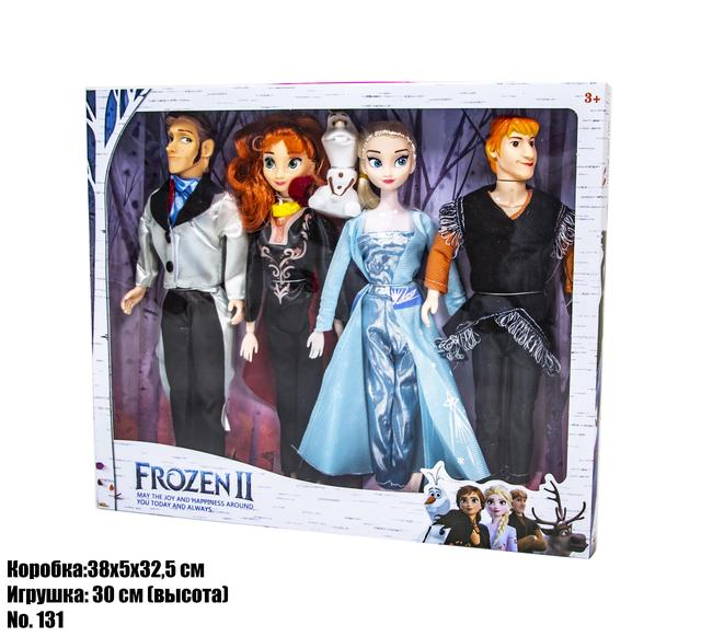 Набор кукол Холодное Сердце 2