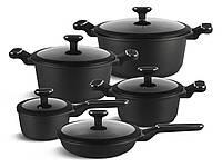 Набор посуды из 10 предметов Edenberg с мраморным покрытием (EB-5631)